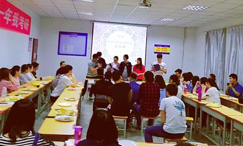 学府全日制校区全年班迎新茶话会圆满举办